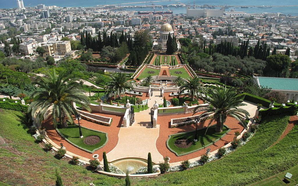 The Bahai Gardens in Haifa, Israel. Wikimedia Commons