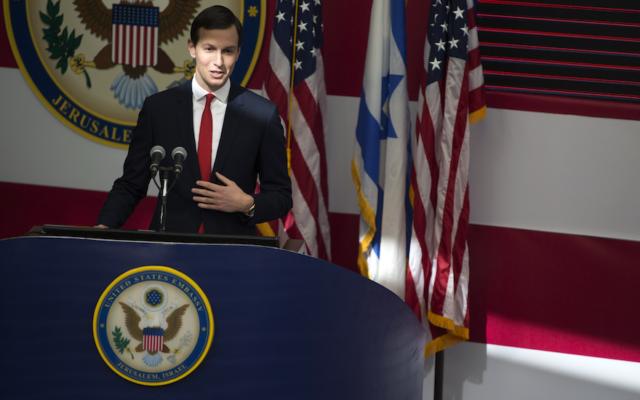 Jared Kushner speaks during the opening of the U.S. Embassy in Jerusalem, May 14, 2018. (Lior Mizrahi/Getty Images)