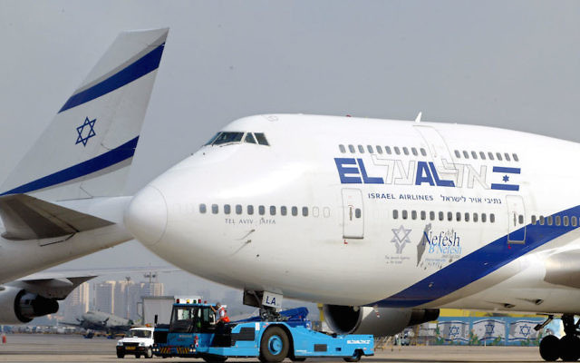 El Al is Israel's flag carrier and has been operating since 1948. (David Silverman/Getty Images)