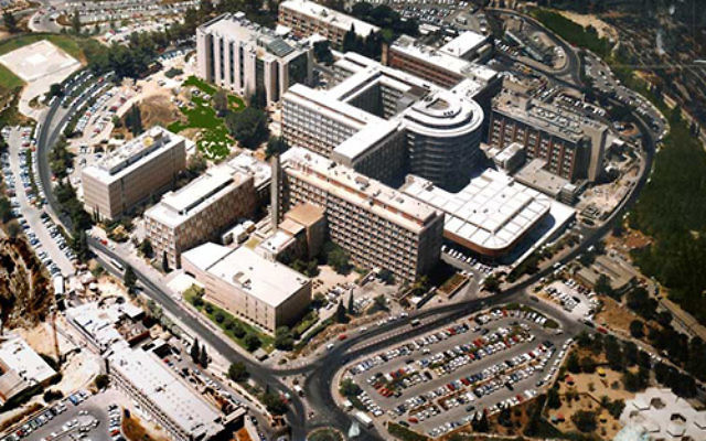 Hadassah Medical Center in Jerusalem