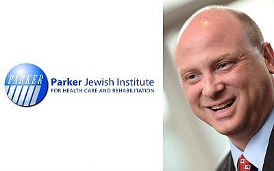Michael N. Rosenblut, President and CEO of Parker Jewish Institute.