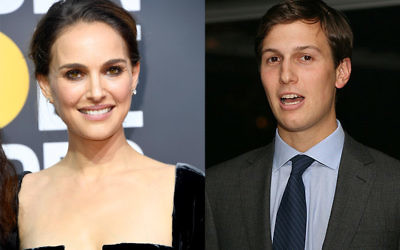 Natalie Portman and Jared Kushner were friends at Harvard. (Photos: Getty Images, Wikimedia Commons)