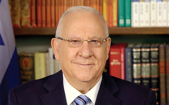 Israeli President Reuven Rivlin. Wikimedia Commons