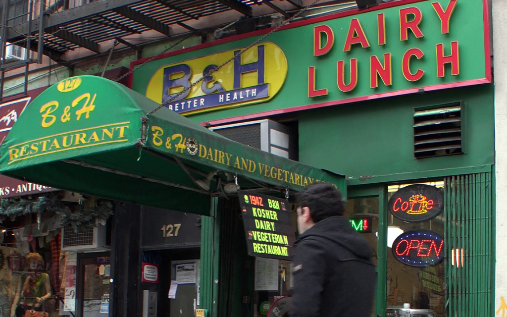 Exterior of B&H dairy restaurant in New York City. (Wikimedia commons/ Alex Lozupone) Via Times of Israel.