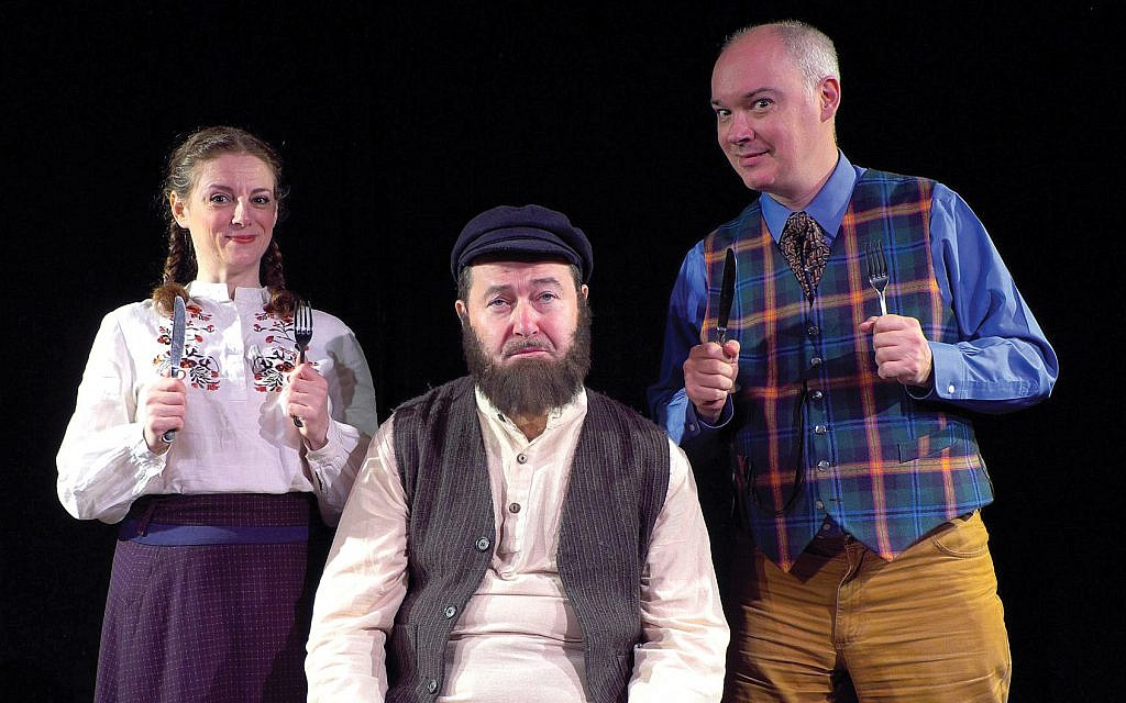 "Yelena Shmulenson, Allen Lewis Rickman and Shane Baker in scene from ""Tevye Served Raw."" Courtesy of Jonathan Smith"