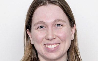 Michelle Shain