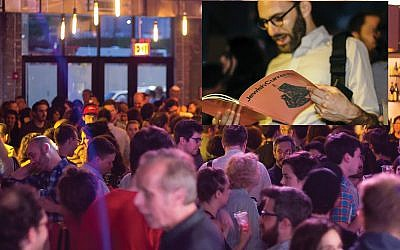 The scene at Jewish Currents' recent relaunch party in Brooklyn. The quarterly magazine is trying to bring together young Jews disillusioned by the mainstream community's stance on Israel. Rafael Shimunov/Courtesy of Jewish Currents.