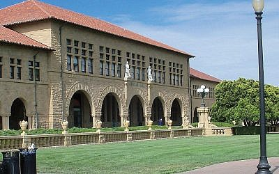 Anti-Israelism alleged at Stanford University. wikimedia commons