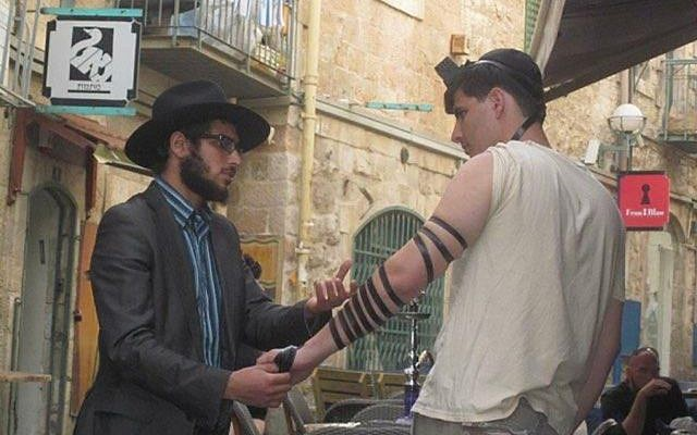 Rapt by Judaism: The author in the Old City of Jerusalem on his Birthright trip. Photos courtesy of Alexander Zeldin