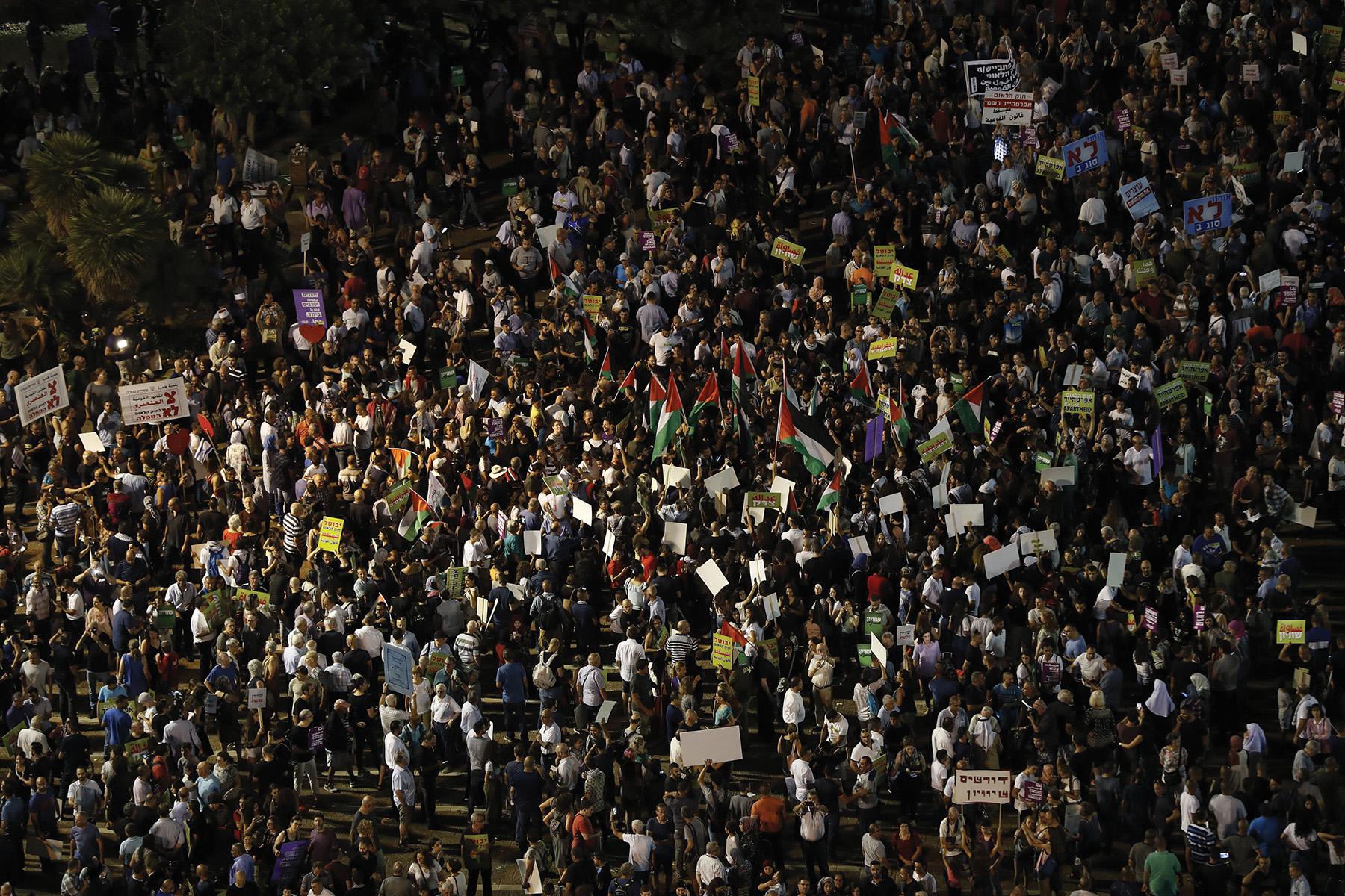 Palestinian Flags Spark New Fifth Column Cries | Jewish Week