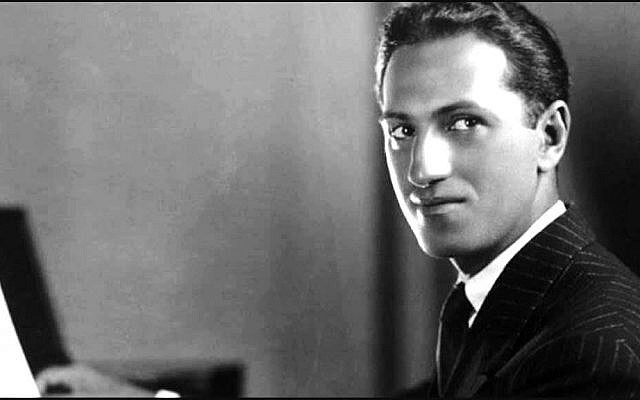 A young George Gershwin. Flickr