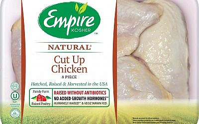 Empire chicken has been responsible for a salmonella outbreak, but no recall has been ordered. Via www.empirekosher.com