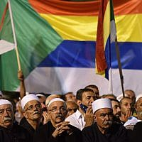 Tens of thousands of Israeli Druze and their supporters attend a Druze-led rally to protest against the Jewish nation-state law in Rabin Square, Tel Aviv on Aug. 4, 2018. (JTA)