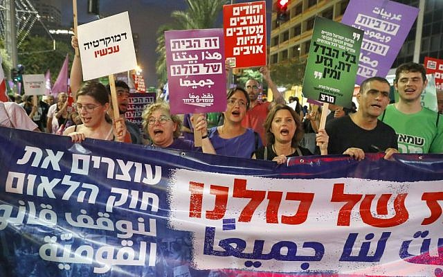 Demonstrators attend a rally to protest against the 'Jewish Nation-State Bill' in the Israeli coastal city of Tel Aviv on July 14, 2018. The bill has since become a Basic Law which declares that Israel is the nation-state of the Jewish people. Getty Images