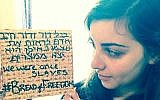 Simone Zimmerman said in tweets that she was questioned by agents from the Israel Security Agency, or Shin Bet. (JTA)