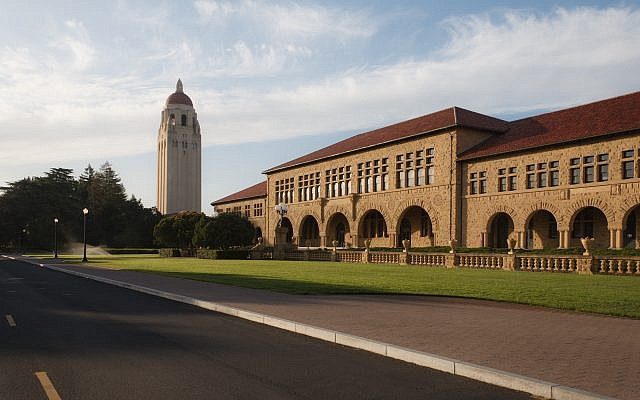 Stanford University. Wikimedia Commons