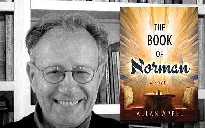 Allan Appel's new novel explores faith, family, the afterlife and cheeseburgers.  Courtesy of Mandel Vilar Press
