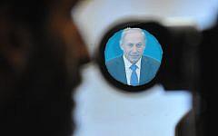 Prime Minister Benjamin Netanyahu. JTA