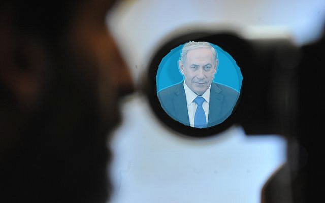 "Prime Minister Benjamin Netanyahu understands that Israel's ""hasbarah"" can only get the country so far. (JTA)"