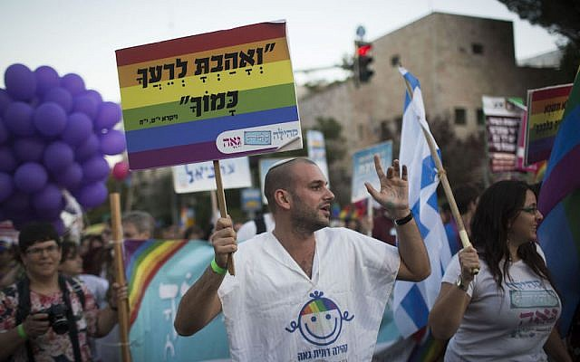 Israelis participating in the annual gay pride parade in Jerusalem, Sept. 18, 2014. (Hadas Parush/Flash90)