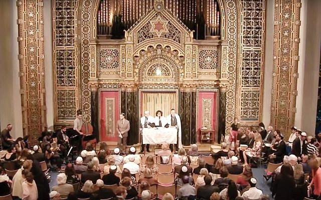 Rabbi Felicia Sol, center, leading members of B'nai Jeshurun in the #MeToo version of the Al Chet prayer on Yom Kippur. Screen shot from livestream