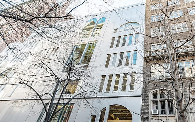 The Ramaz School's Morris and Ida Newman Education Center on the Upper East Side.