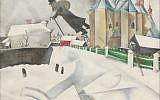 """Chagall's """"Over Vitebsk"""" ©Artist Rights Society (ARS)"""