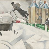 "Chagall's ""Over Vitebsk"" ©Artist Rights Society (ARS)"