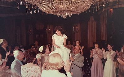 The author is celebrated at her bar mitzvah in the Grand Ballroom of East Midwood Jewish Center in Brooklyn. Courtesy Ginsberg family