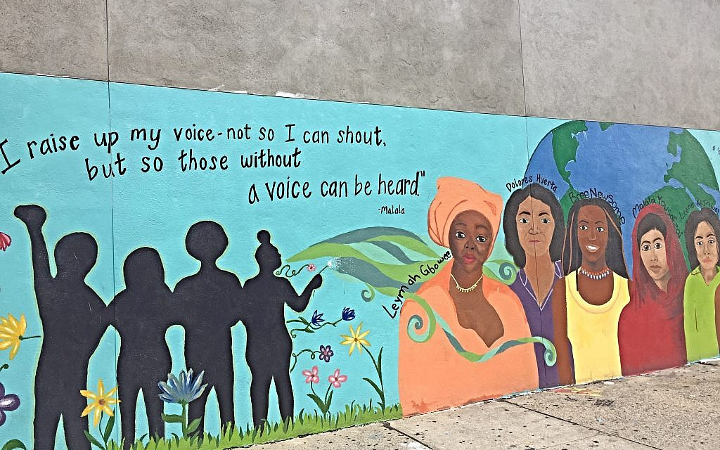A street mural in Harlem features women activists. Joshua Mellits/JW