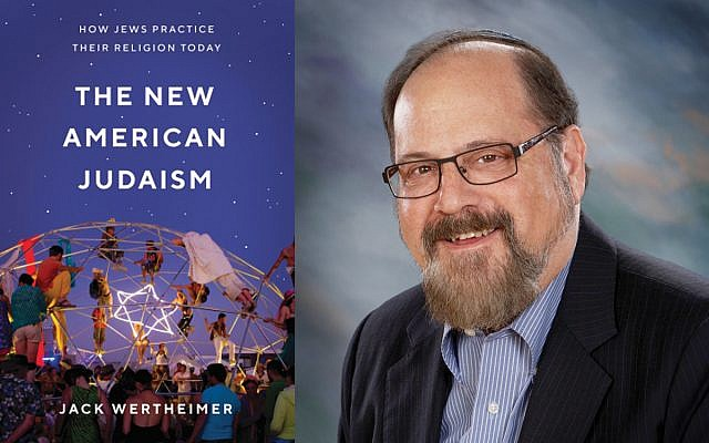 "Revisiting the community: Twenty-five years after his book, ""A People Divided,"" Jack Wertheimer offers a ""rebalanced"" perspective."
