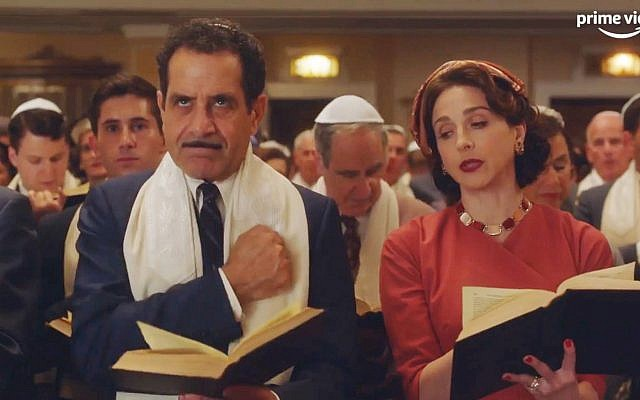 """A Yom Kippur clip from the trailer of season two of Amazon's """"The Marvelous Mrs. Maisel."""" YouTube Screenshot"""