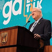 Israeli President Reuven Rivlin speaking this week at the GA. Mfa.gov.il