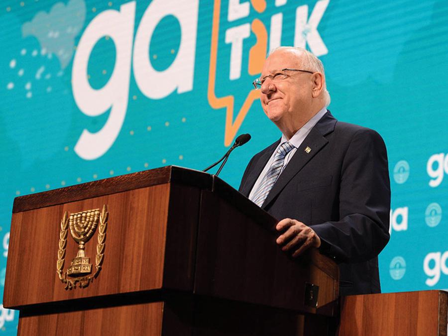 Israeli President Reuven Rivlin speaking this week at the GA. Mfa.gov.il