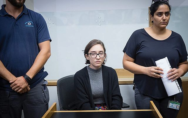 University of Florida student Lara Alqasem. any in Israel are questioning the wisdom of holding the 22-year-old in a detention center near Ben Gurion Airport. JTA