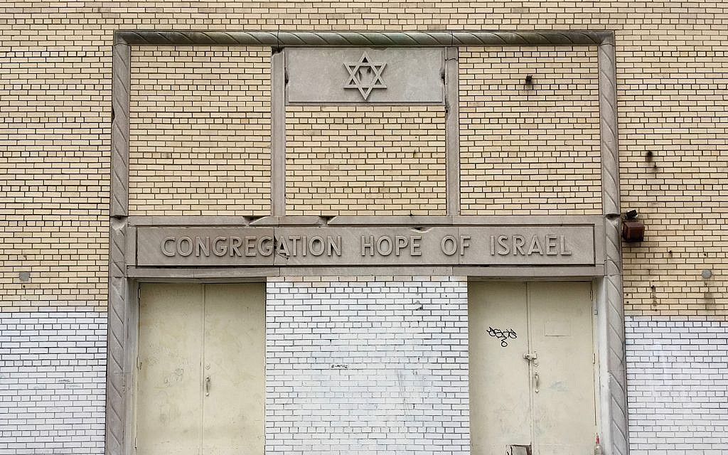 The long-shuttered Congregation Hope of Israel in the South Bronx. Courtesy of Dan Whateley