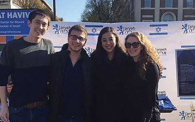 The author, right, during Israel Week at Columbia. Photos courtesy of Aryeh