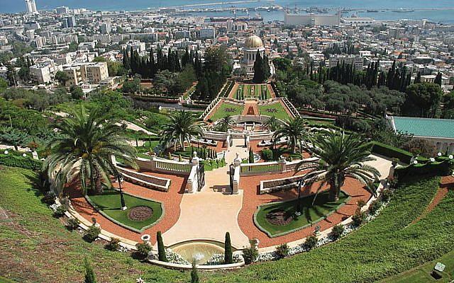 Haifa's Bahai Gardens. Wikimedia Commons