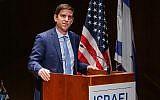 David Halperin, executive director of the Israel Policy Forum. Via Israel Policy Forum