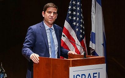 David Halperin, executive director of the Israel Policy Forum. Via Israel Policy Forum
