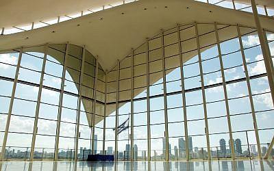 The interior of the Yitzchak Rabin Center in Tel Aviv.