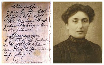 Betti Rosenbaum Bachenheimer, namesake of the author's mother and original writer of the recipe book; one of the original recipes, handwritten in ancient German script. Courtesy via Times Of Israel