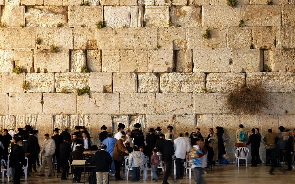 Illustrative photo of the Western Wall in Jerusalem. Wikimedia Commons