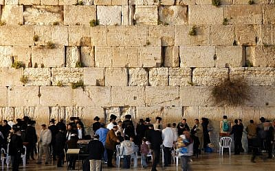 Illustrative photo of the Western Wall in Jerusalem. Wikimedia Commons