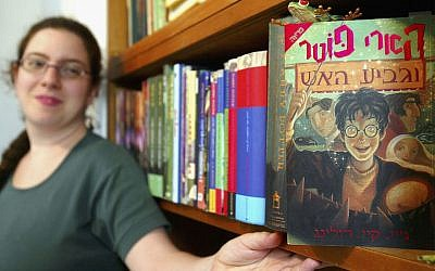 "Gili Bar-Hillel with her Hebrew-language version of ""Harry Potter and the Goblet of Fire,"" one of the four Harry Potter books she translated, in her Tel Aviv office, June 23, 2003. (JTA)"