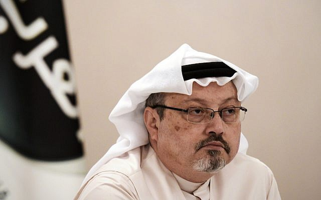 Jamal Khashoggi at a press conference in the Bahraini capital Manama, Dec. 15, 2014. JTA