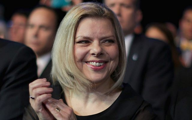 Sara Netanyahu at the American Israel Public Affairs Committee's Policy Conference in Washington, D.C., March 4, 2014. (JTA)