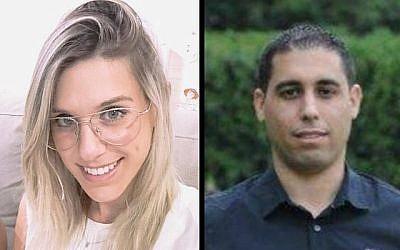 Kim Levengrond Yehezkel, 29 (left), and Ziv Hajbi, 35, who were killed in a terror shooting in the Barkan industrial zone in the West Bank, October 7, 2018. The Times Of Israel