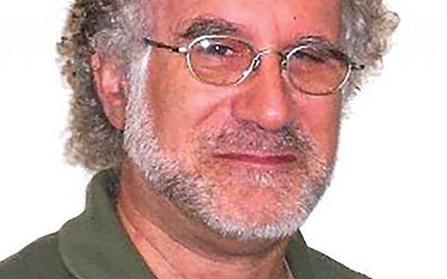 Kenneth D. Wald