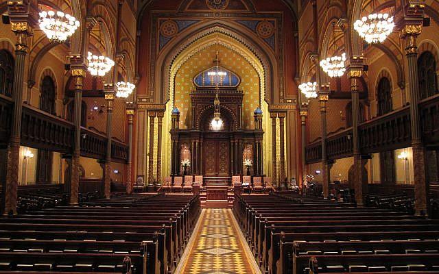 Illustrative photo: Central Synagogue in Manhattan. Wikimedia.